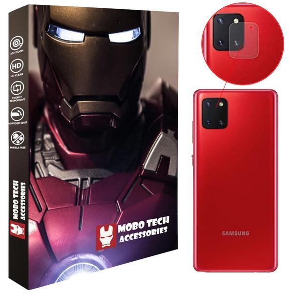 محافظ لنز دوربین موبو تک مدل LNZG-SN10LTE-1 مناسب برای گوشی موبایل سامسونگ Galaxy Note 10 Lite