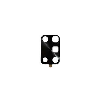 محافظ لنز دوربین مدل SM21S مناسب برای گوشی موبایل سامسونگ Galaxy A21S