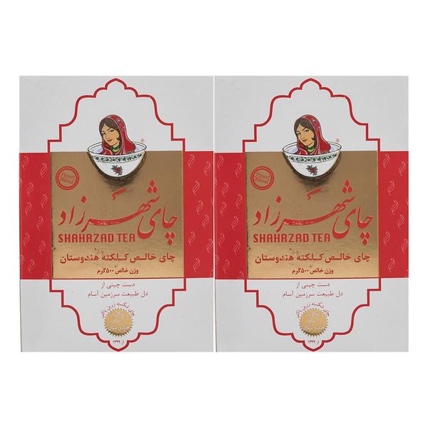 چای کلکته هندوستان شهرزاد - 500 گرم مجموعه 2 عددی
