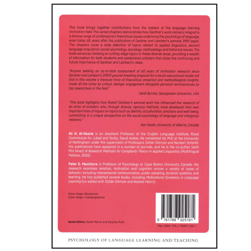 کتاب Contemporary Language Motivation Theory اثر Ali H. Al-Hoorie and Peter D. MacIntyre انتشارات Multilingual Matters