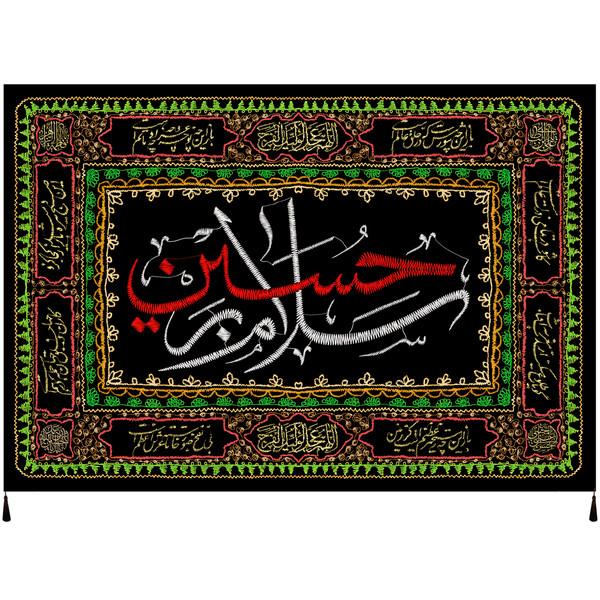 پرچم طرح امام حسین علیه السلام کد 1110