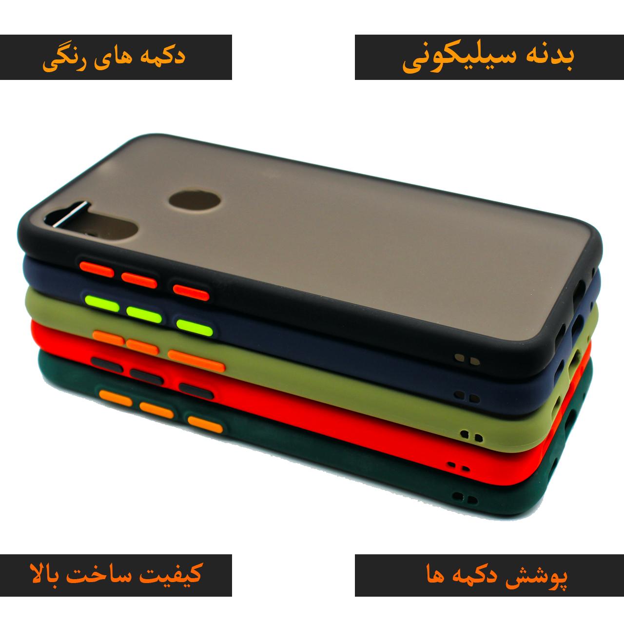 کاور کینگ پاور مدل M21 مناسب برای گوشی موبایل سامسونگ Galaxy A11 main 1 18