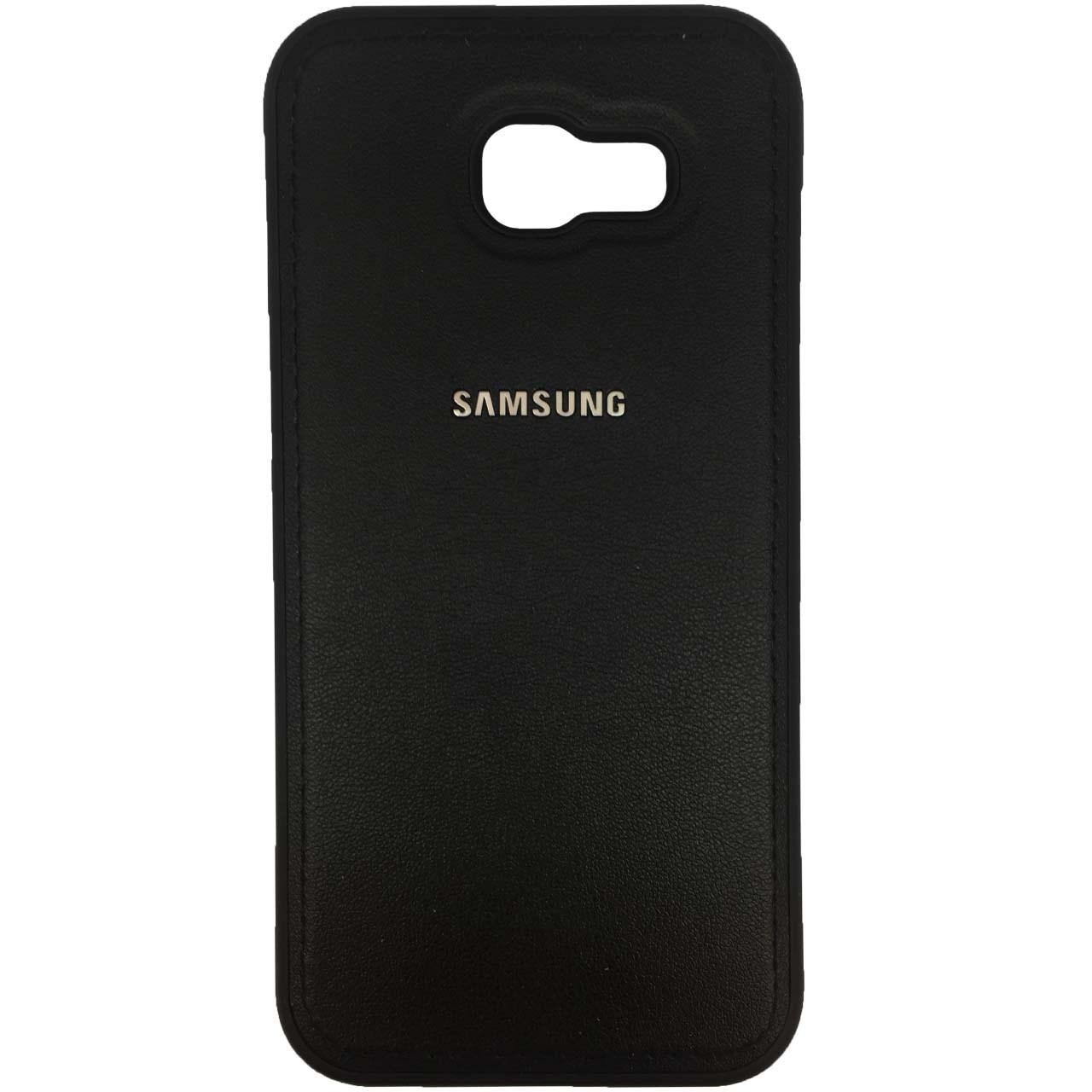 کاور ژله ای طرح چرم مناسب برای گوشی موبایل سامسونگ Galaxy A520/ A5 2017              ( قیمت و خرید)