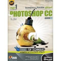 نرم افزار آموزش جامع مقدماتی و متوسط Photoshop CC نشر نوین پندار