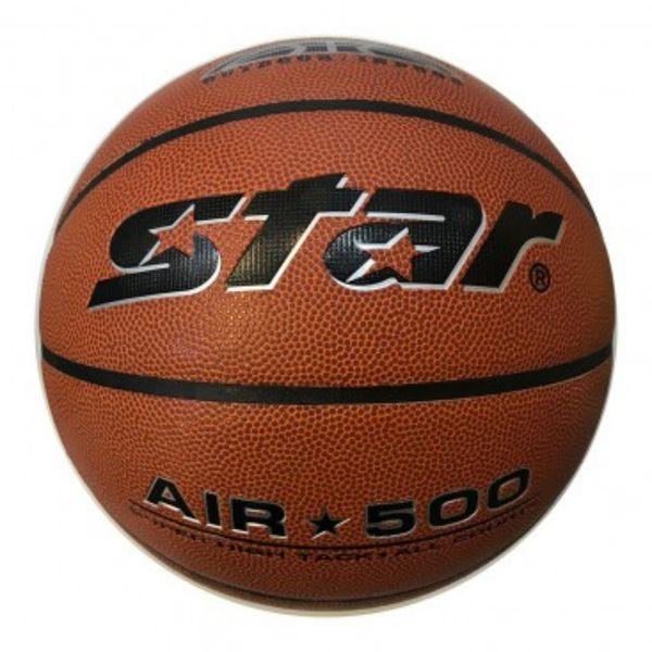 توپ بسکتبال استار مدل BB5227