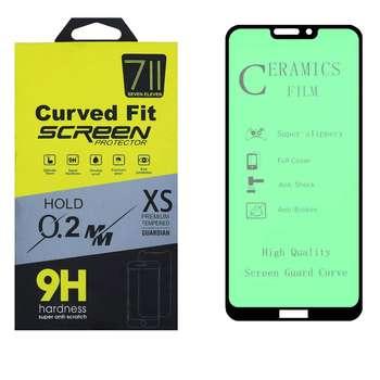 محافظ صفحه نمایش مدل C9 مناسب برای گوشی موبایل آنر 8C