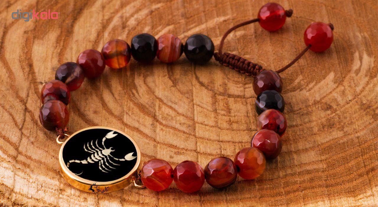 دستبند طلا 18 عیار مرجان مدل0529