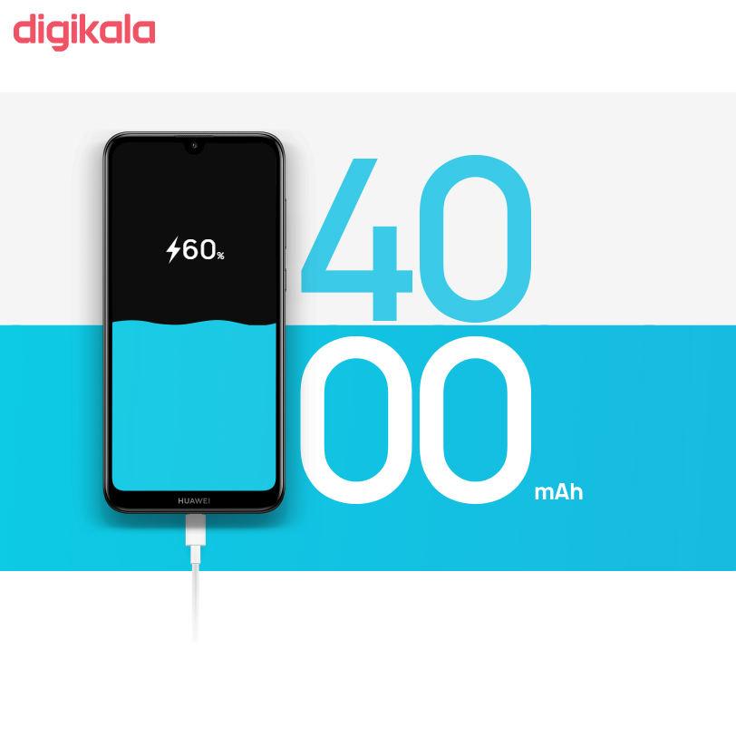 گوشی موبایل هوآوی مدل Y7 Prime 2019 DUB-LX1 دو سیم کارت ظرفیت 64 گیگابایت main 1 8