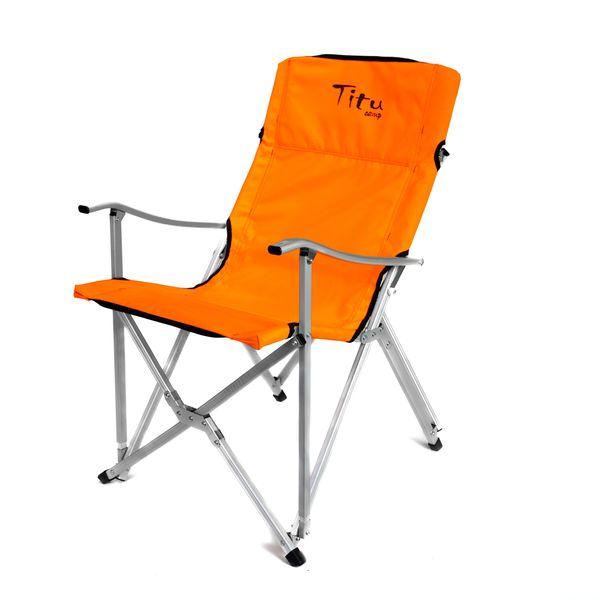 صندلی سفریتیتو کمپ مدل REST