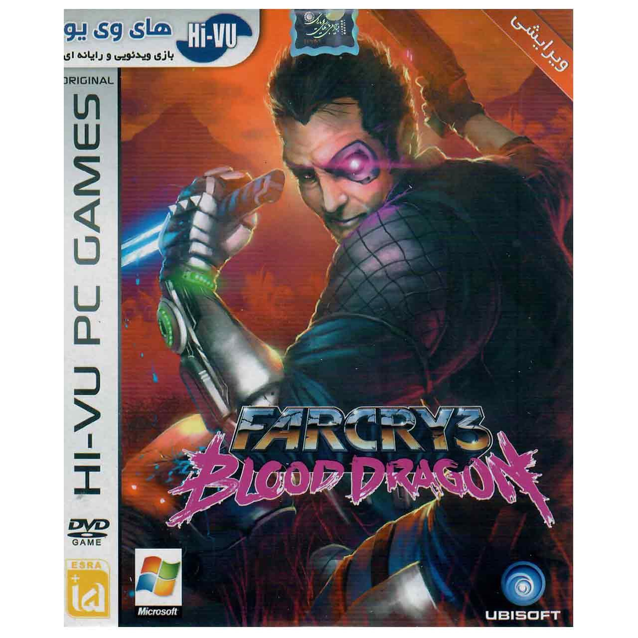 بازی Farcry 3 Blood Dragon مخصوص PC