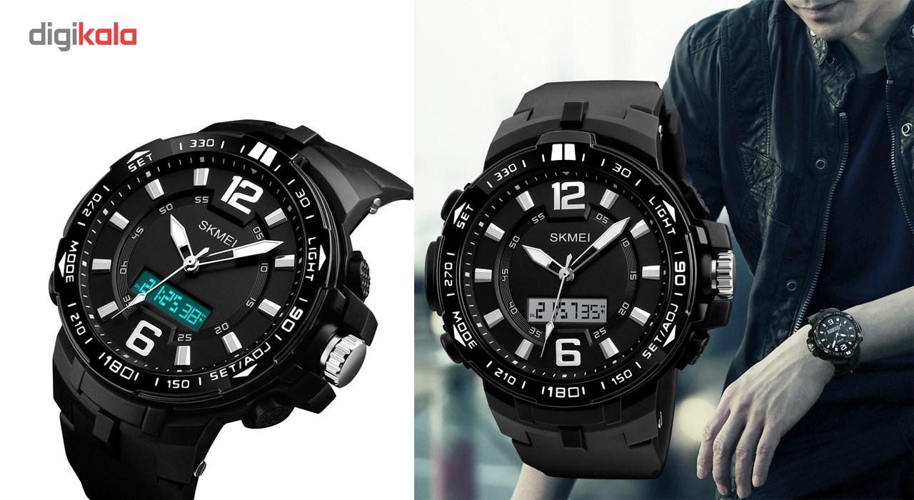 خرید ساعت مچی دیجیتالی  اسکمی مدل 1273 کد01