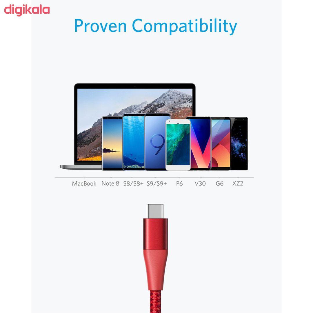 کابل تبدیل USB به USB-C انکر مدل PowerLine Plus II طول 0.9 متر main 1 10