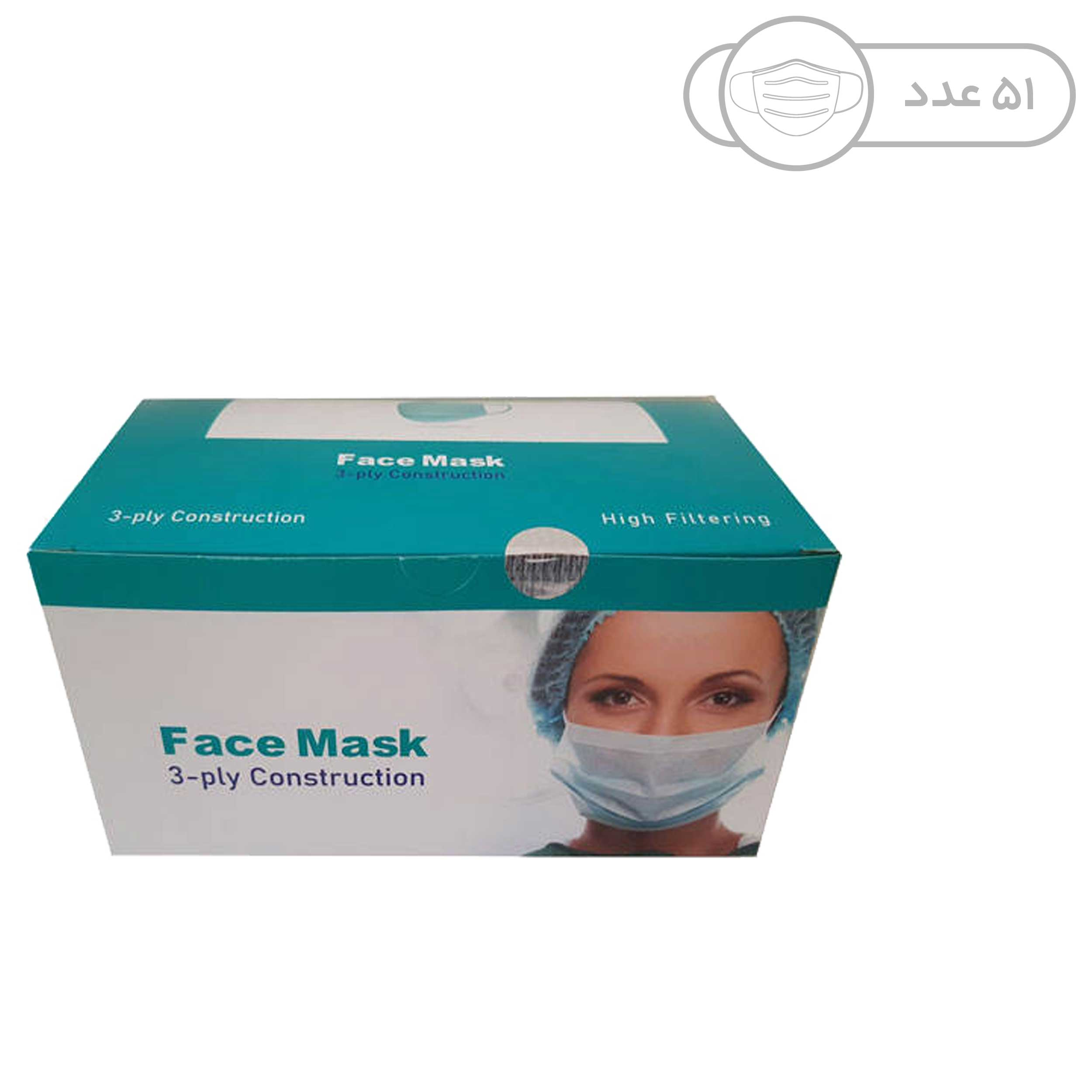 51pcs high quality Disposable protective face Mask 3 Ply Non woven safe Anti-dust and viruses filter, melt blown model