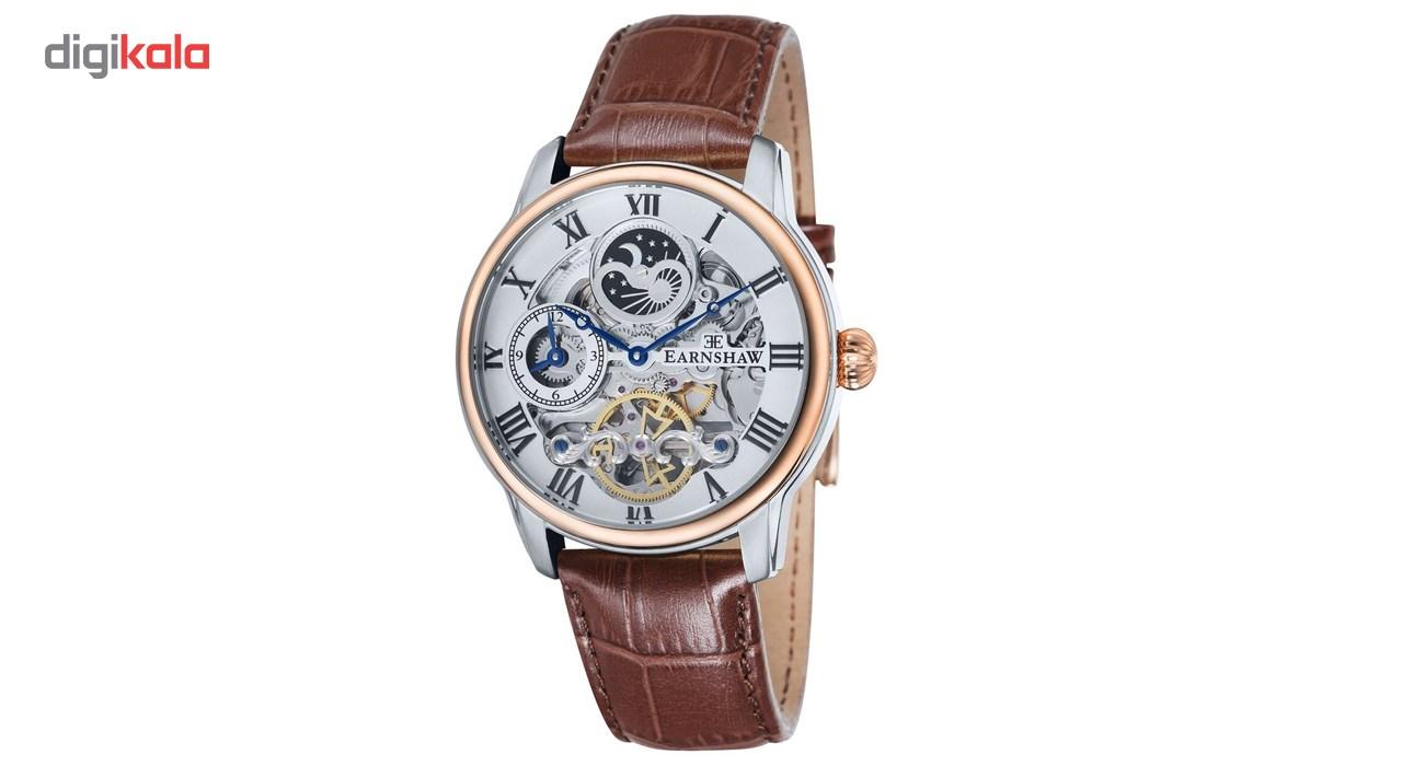 خرید ساعت مچی عقربه ای مردانه ارنشا مدل ES-8006-08
