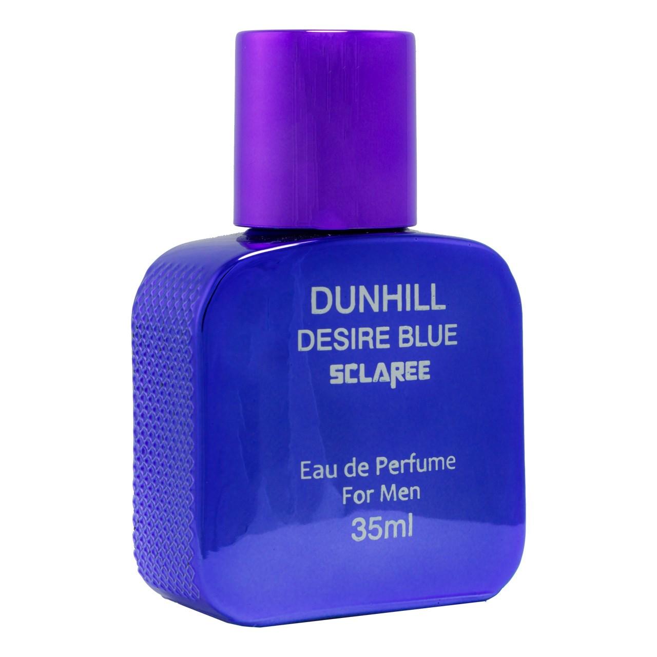 ادو پرفیوم مردانه اسکلاره مدل Dunhill Desire Blue حجم 35 میلی لیتر