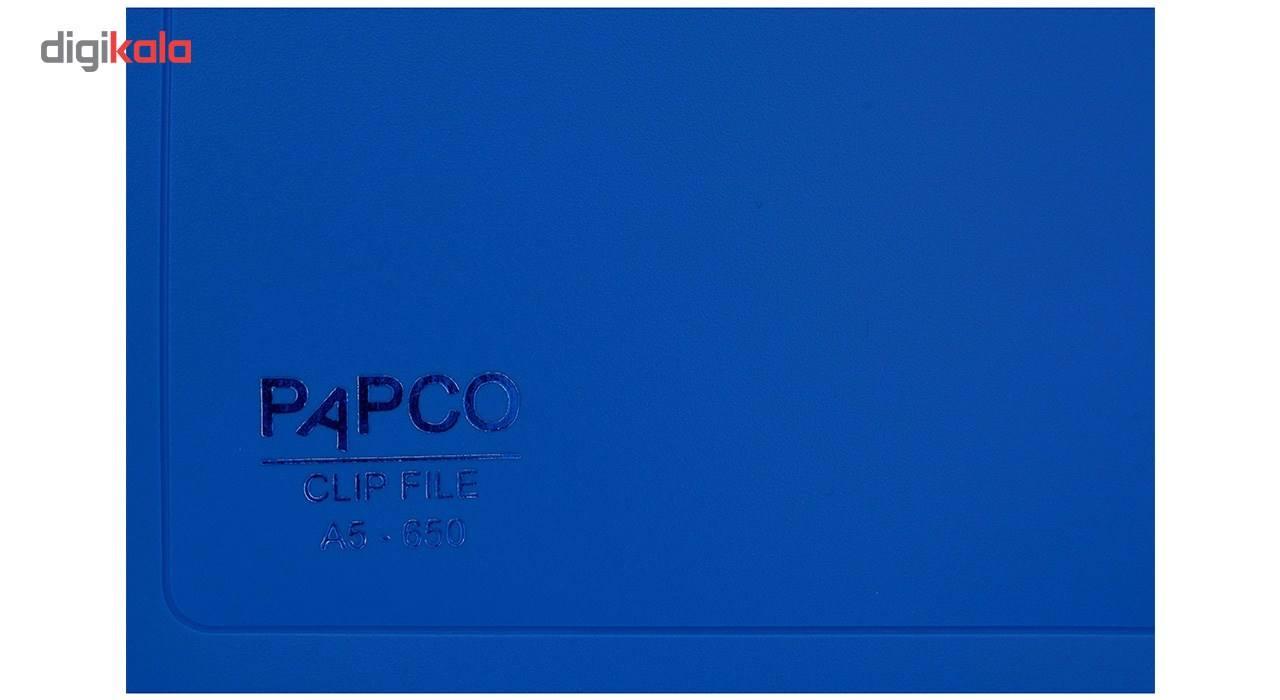 کلاسور پاپکو کد 650 سایز A5 main 1 11
