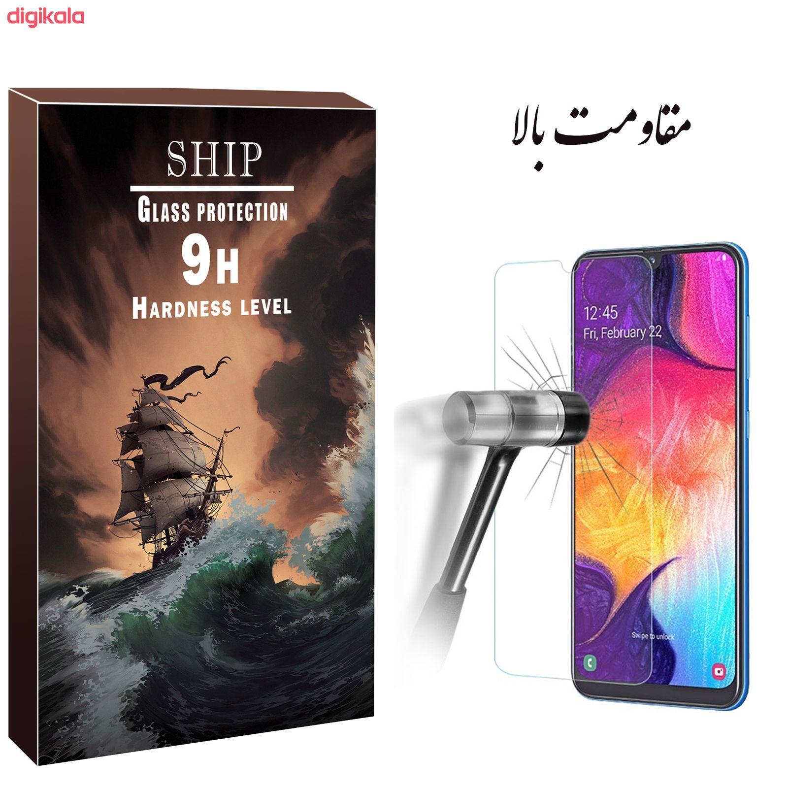 محافظ پشت گوشی شیپ مدل BKSH-01 مناسب برای گوشی موبایل سامسونگ Galaxy A71 main 1 3