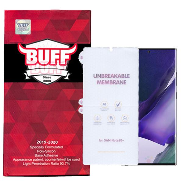 محافظ صفحه نمایش بوف مدل HgM15 مناسب برای گوشی موبایل سامسونگ Galaxy note 20 ultra