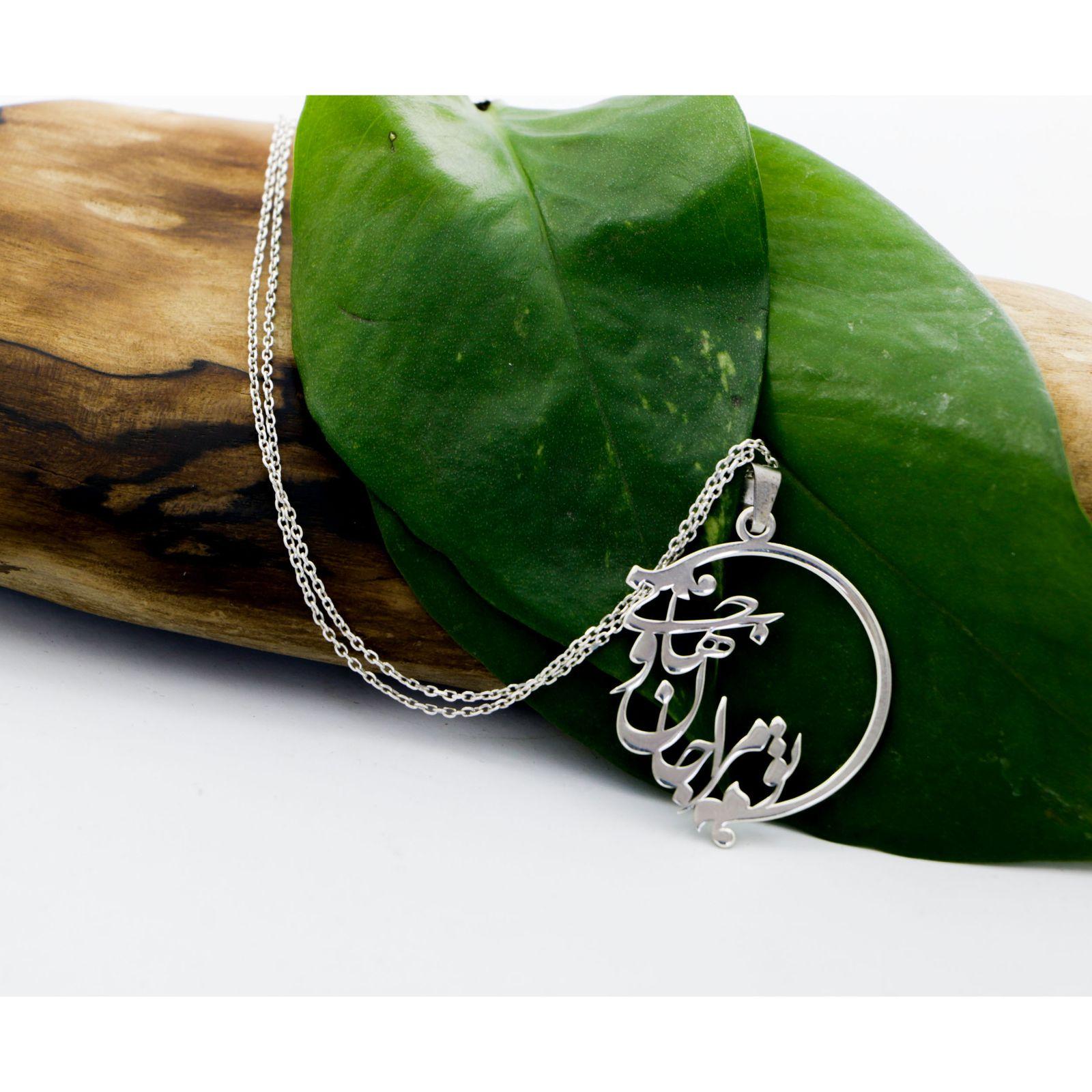 گردنبند نقره زنانه دلی جم طرح تو مرا جان جهانی کد D 75 -  - 3