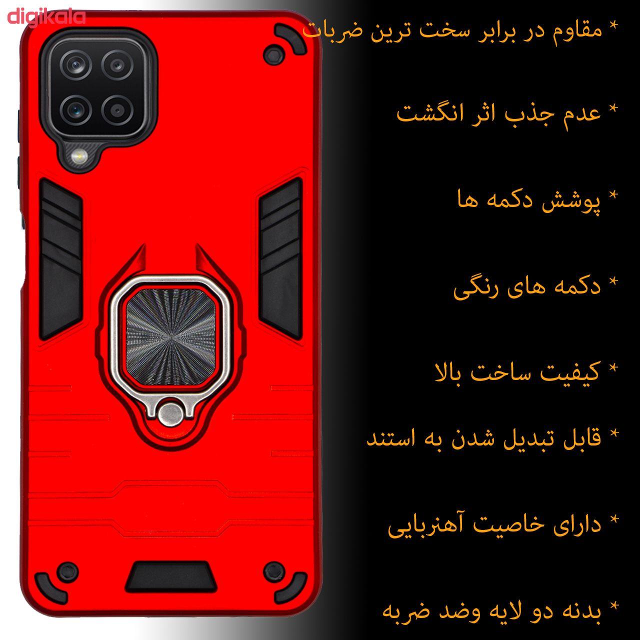 کاور کینگ پاور مدل ASH22 مناسب برای گوشی موبایل سامسونگ Galaxy A12 main 1 3