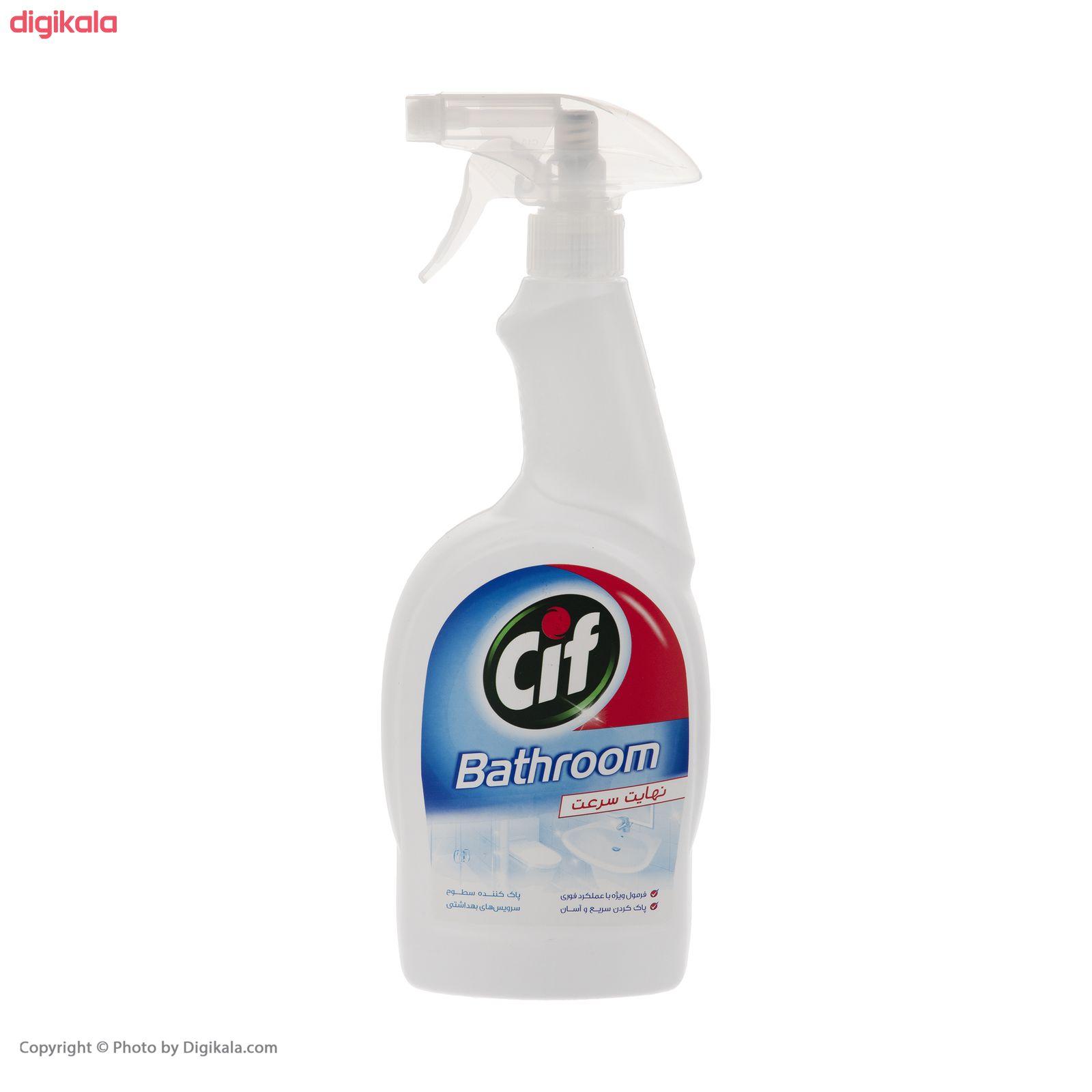 اسپری تمیزکننده سطوح حمام و دستشویی سیف مقدار 750 گرم main 1 2