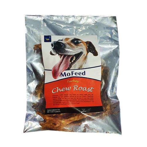 غذای تشویقی سگ مفید مدل پای بوقلمون کد 2020 وزن 400 گرم