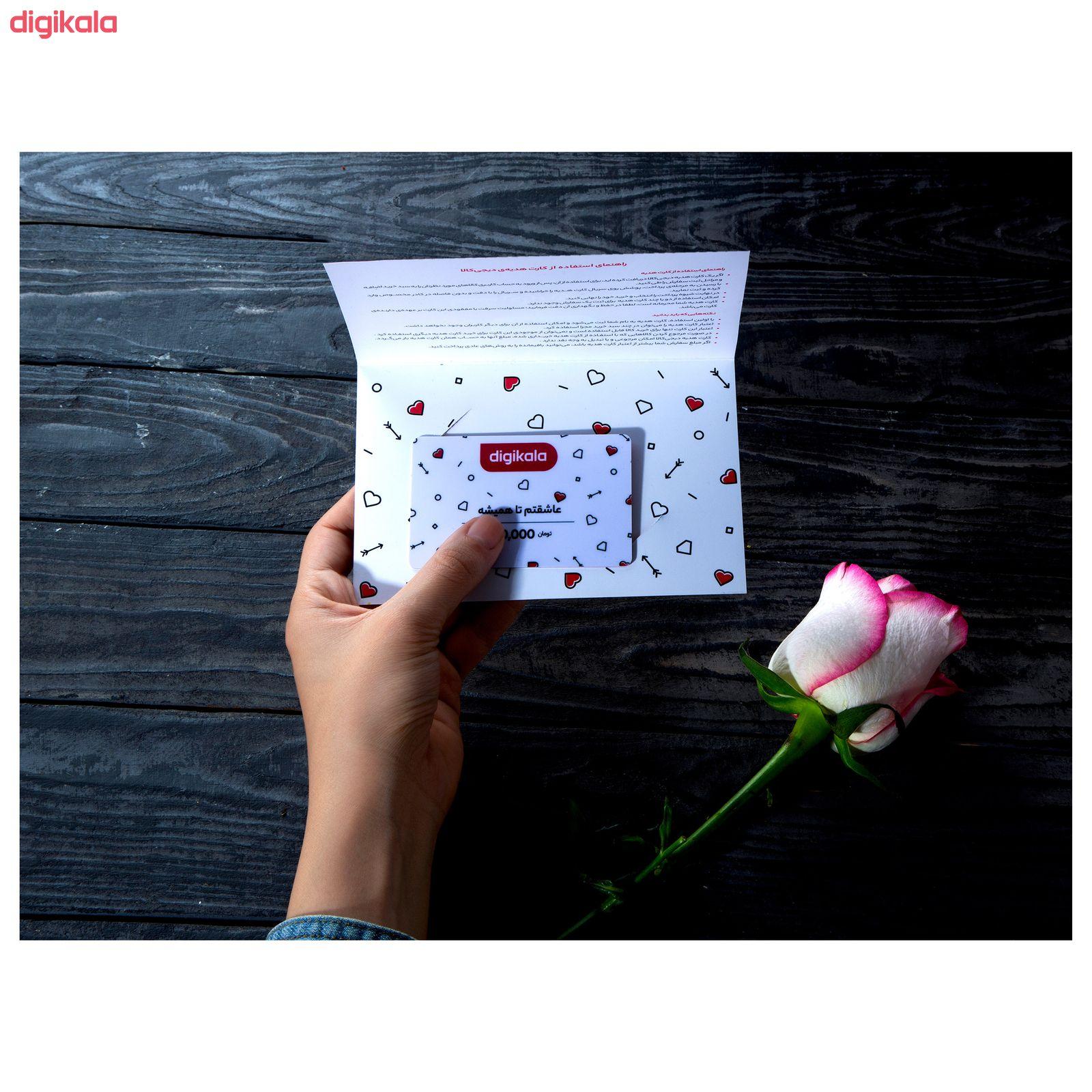 کارت هدیه دیجی کالا به ارزش 100,000 تومان طرح قلب main 1 3