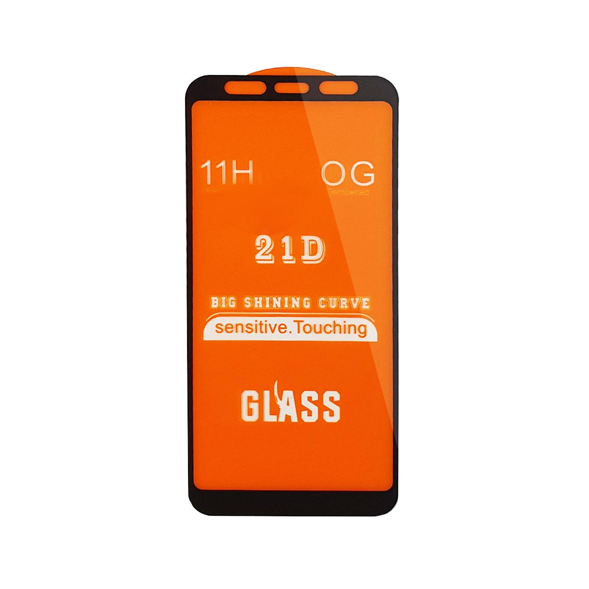محافظ صفحه نمایش مدل F21me مناسب برای گوشی موبایل سامسونگ Galaxy A7 2018/ A750