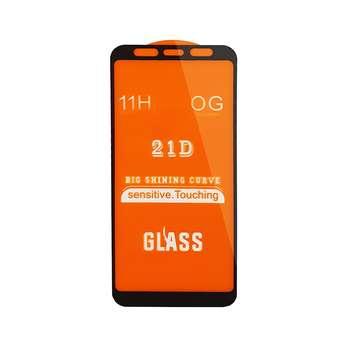 محافظ صفحه نمایش مدل F21pr مناسب برای گوشی موبایل سامسونگ Galaxy A7 2018/ A750