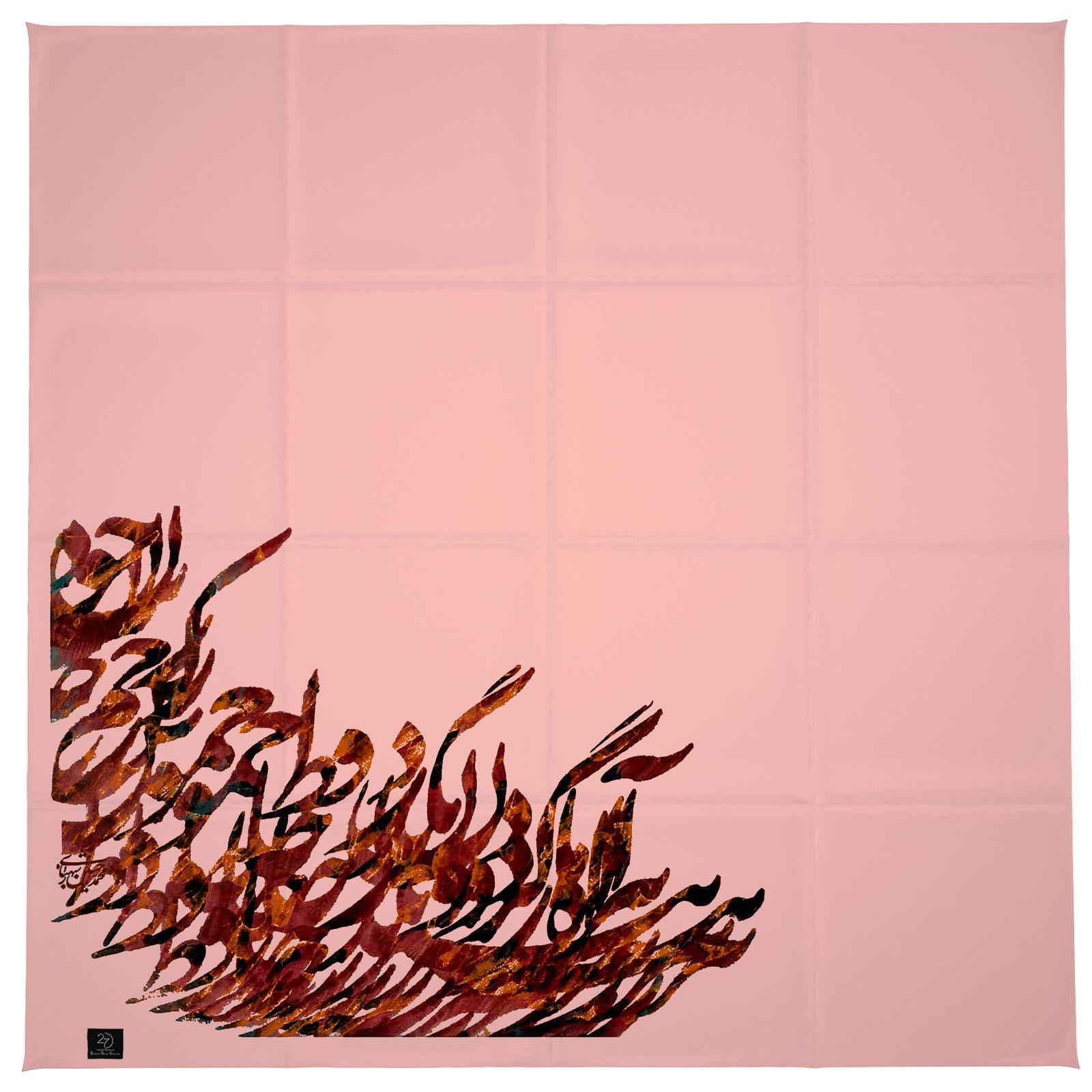 روسری زنانه 27 کد V05 -  - 7