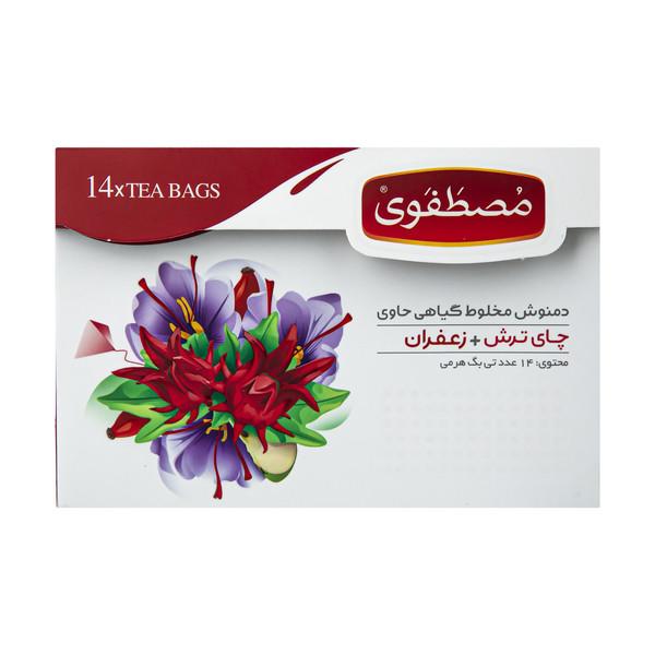 دمنوش مخلوط گیاهی چای ترش و زعفران مصطفوی - 28 گرم بسته 14 عددی