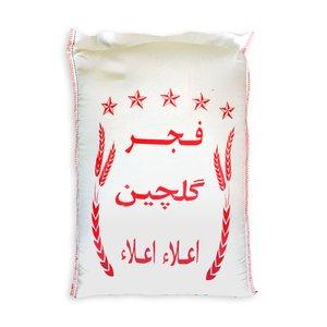 برنج فجر گلچین گرگان -10 کیلوگرم