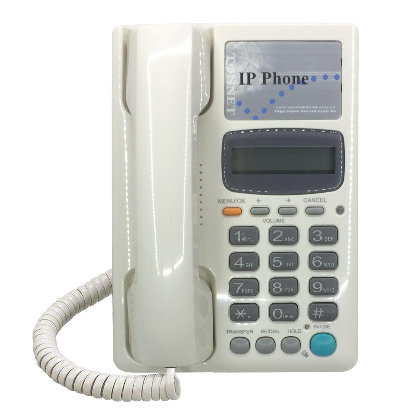 تلفن تحت شبکه مدل TONfree