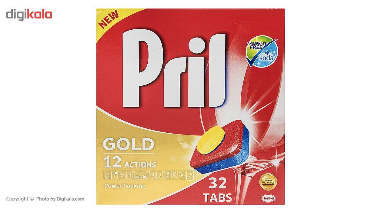 قرص ماشین ظرفشویی پریل  مدل Gold بسته 32 عددی main 1 1