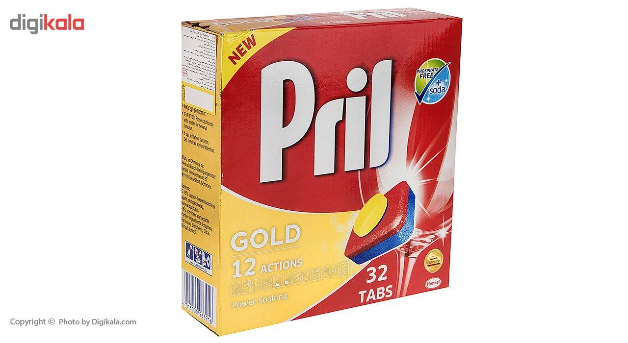 قرص ماشین ظرفشویی پریل  مدل Gold بسته 32 عددی main 1 2