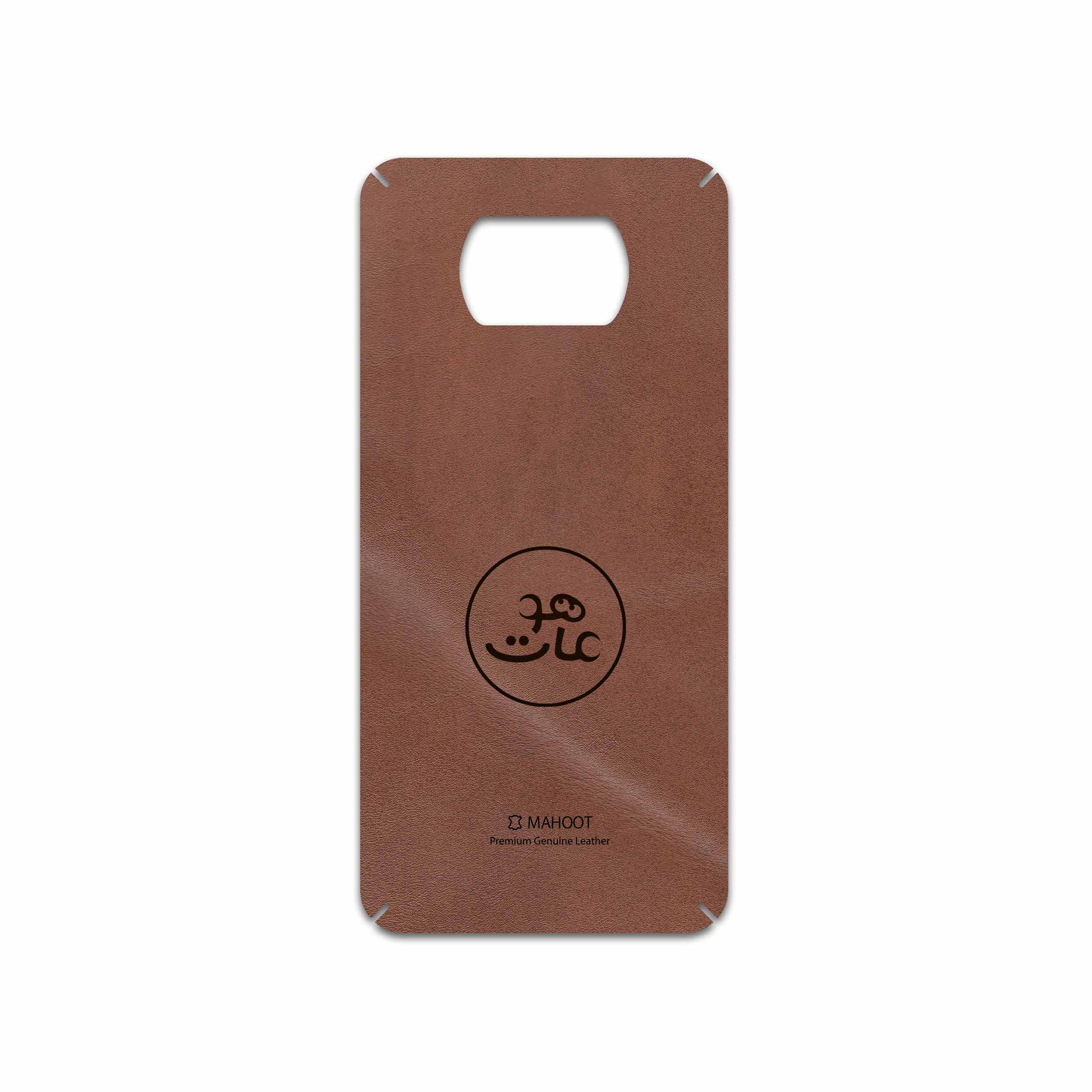 برچسب پوششی ماهوت مدل MNL-MAH مناسب برای گوشی موبایل شیائومی Poco X3 NFC