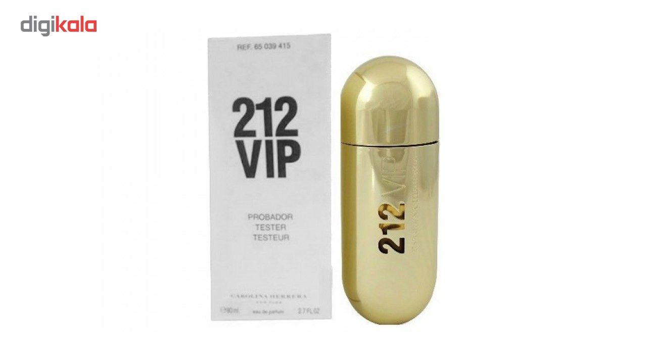 تستر ادو پرفیوم زنانه کارولینا هررا مدل 212 VIP حجم 80 میلی لیتر -  - 2