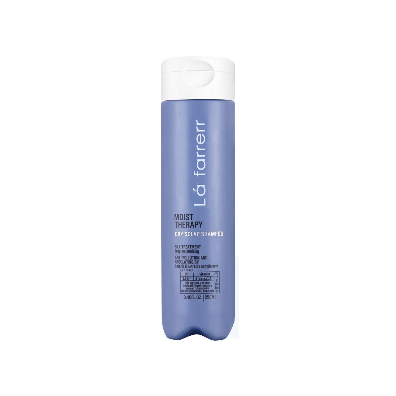 خرید                      شامپو رطوبت رسان لافارر مخصوص موهای خشک مدل Moist Series حجم 250 میلی لیتر