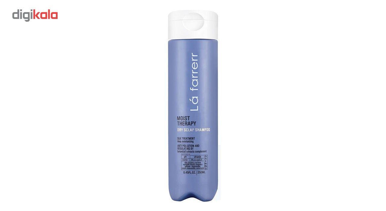 شامپو رطوبت رسان لافارر مخصوص موهای خشک مدل Moist Series حجم 250 میلی لیتر main 1 1