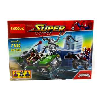 ساختنی دیکول مدل Super Heroes 7104