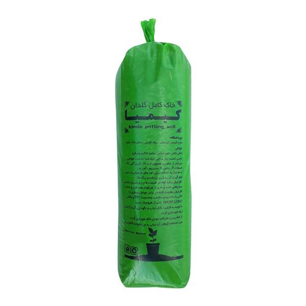 خاک گلدان کیمیا مدل GT- 5 حجم 10 لیتر