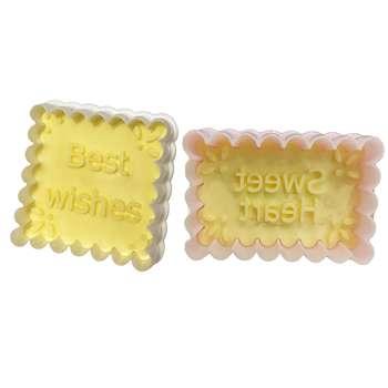 کاتر شیرینی پزی مدل SW کد 1010 مجموعه 2 عددی