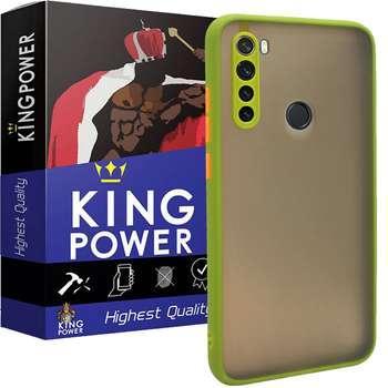 کاور کینگ پاور مدل M22 مناسب برای گوشی موبایل شیائومی Redmi Note 8
