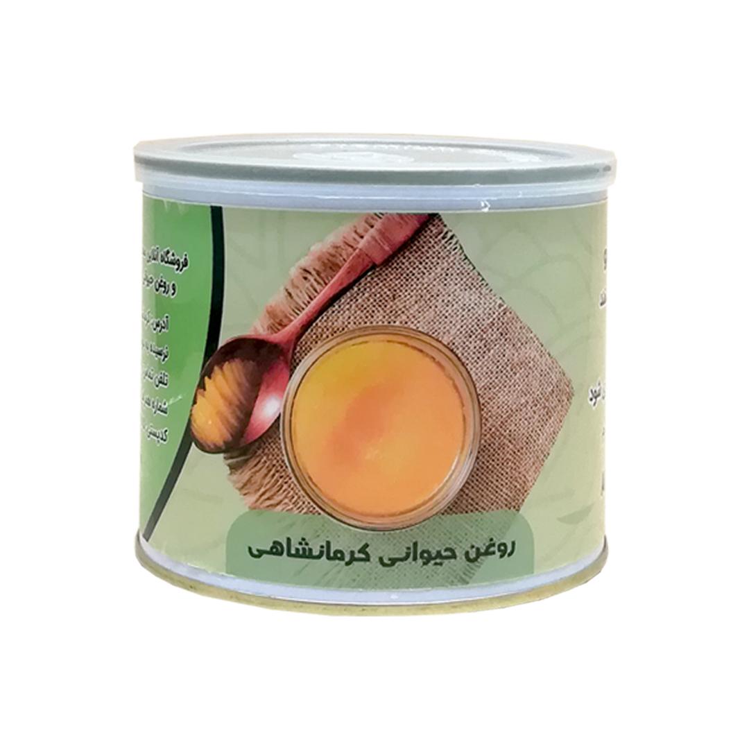 روغن حیوانی کرمانشاهی گاوی و گوسفندی آرتیشو -نیم کیلوگرم