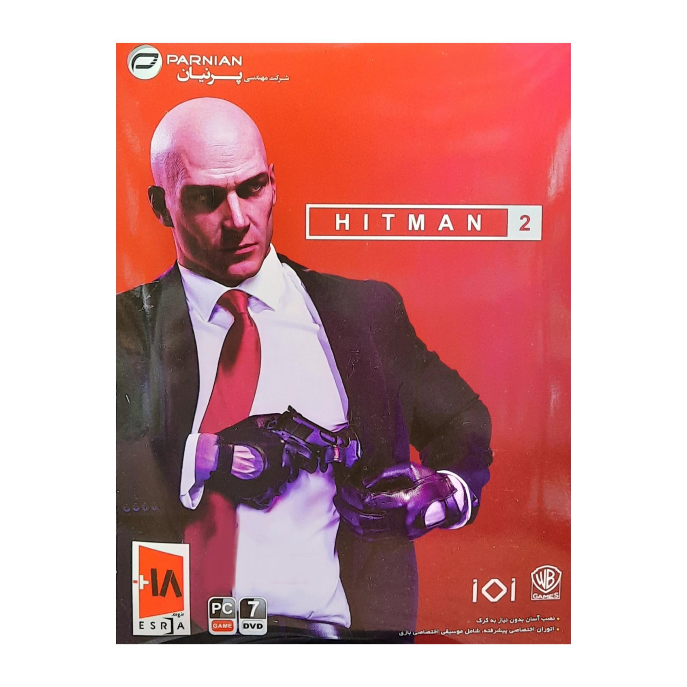 بازی Hitman 2 مخصوص pc