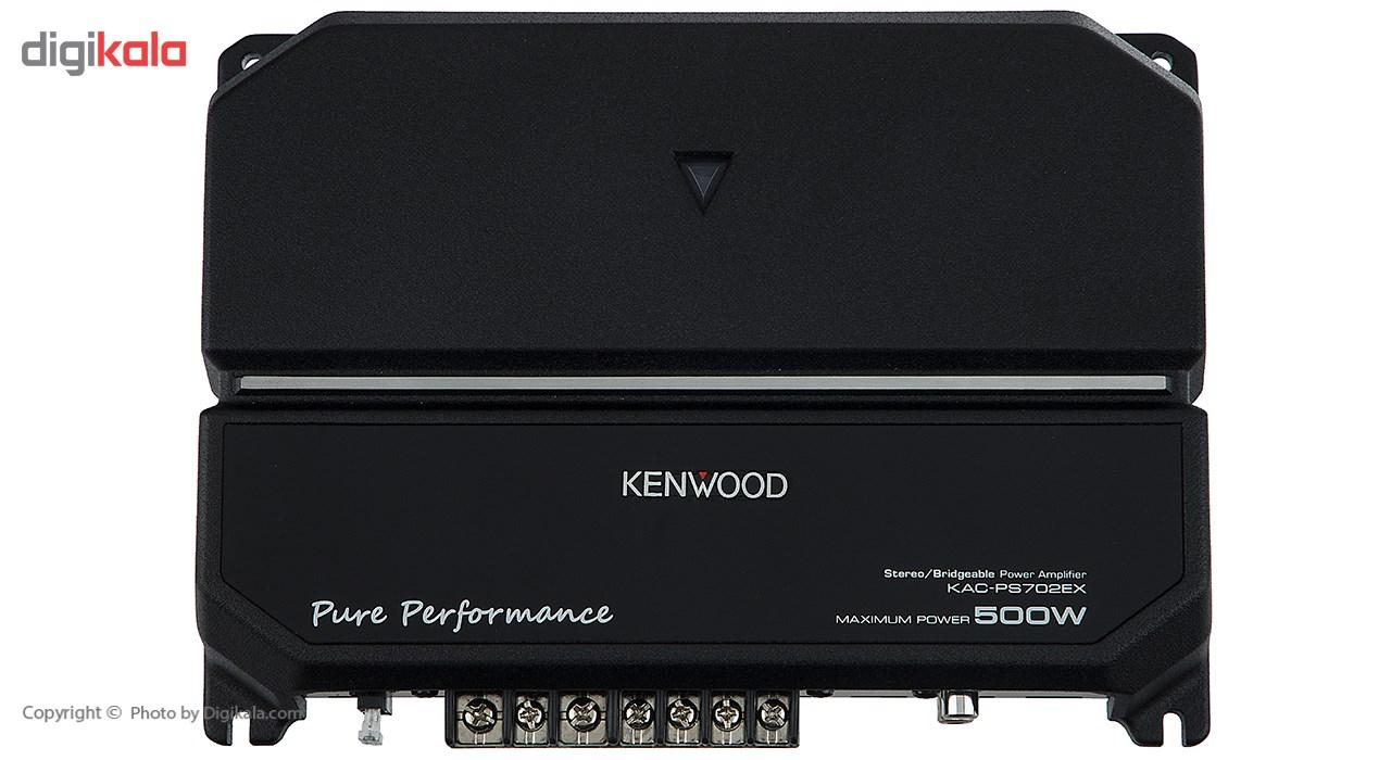 آمپلی فایر خودرو کنوود مدل KAC-PS702EX