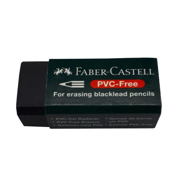 پاک کن فابر کاستل مدل PVC-FREE کد 188930