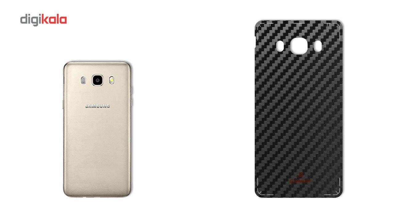 برچسب پوششی ماهوت مدل Carbon-fiber Texture مناسب برای گوشی  Samsung J5 2016 main 1 1