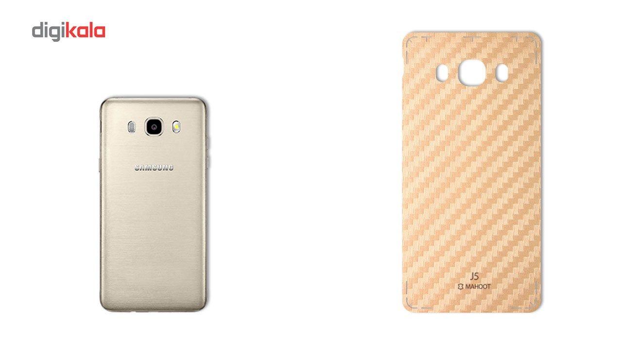 برچسب پوششی ماهوت مدل Carbon-fiber Texture مناسب برای گوشی  Samsung J5 2016 main 1 2