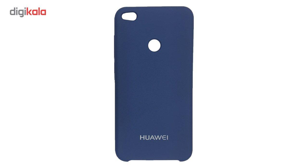کاور سیلیکونی مناسب برای گوشی موبایل هوآوی Honor 8 Lite main 1 6